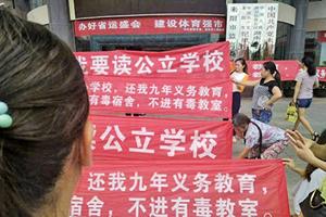 開學季「甲醛教室」令中國家長驚魂