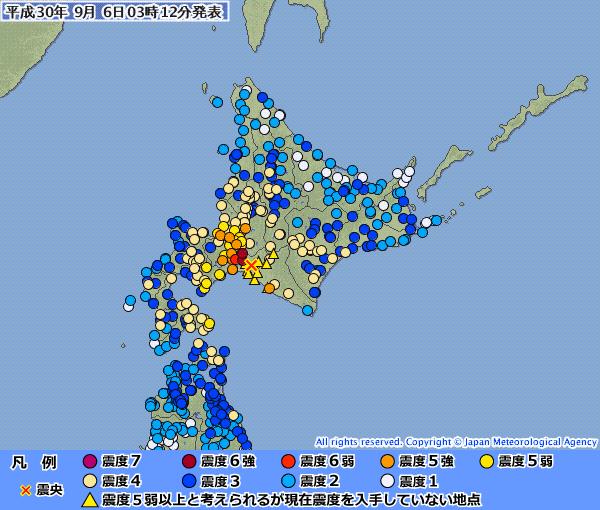 日本氣象廳在今日凌晨3時08分(本港時間今日凌晨2時08分),錄得一次黎克特制6.7級強烈地震,震央位於北海道千歲市東南偏東約31公里處,震度深度40公里,屬淺層地震。(日本氣象廳)