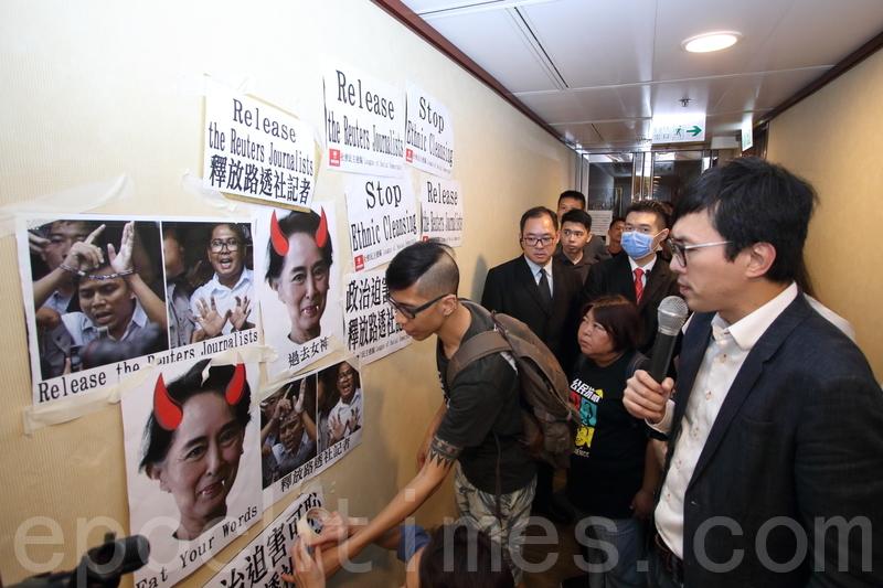 抗議人士將請願信貼在領事館辦公室外牆。(蔡雯文/大紀元)