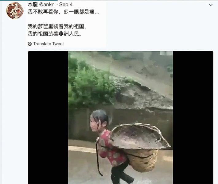 中共六百億美元援非禁網友評論