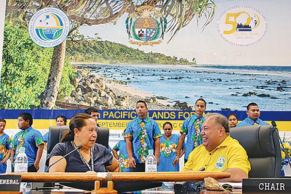 中共收買太平洋島國 美澳紐反制