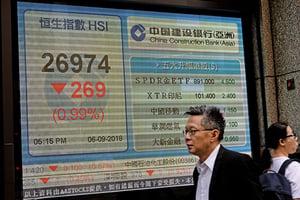 騰訊兩日市值蒸發2285億 恆指跌穿27000 下半年或更差