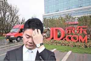 劉強東涉「一級強暴」重罪 京東股價再重挫逾10%