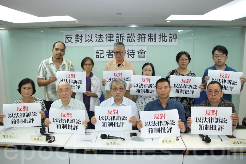 學術界發起聯署反對梁振英對鍾劍華等採取法律行動,擔憂引致寒蟬效應。(蔡雯文/大紀元)