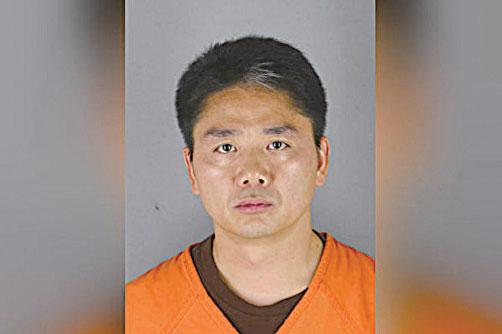 圖為2018年8月美國明州Hennepin縣警方發佈的劉強東被收押的照片。(Hennepin County Sheriff's Office)