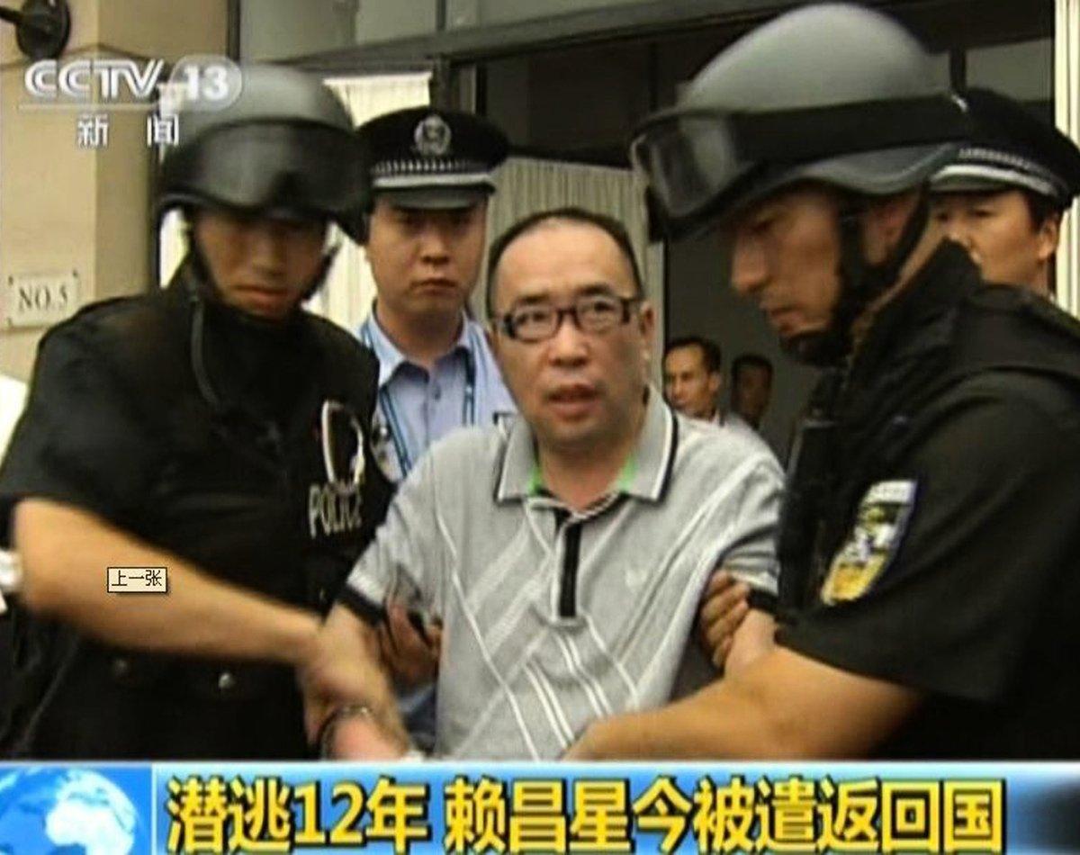 近日網上盛傳賴昌星獄中猝死。中共官媒最初對有關傳聞保持沉默,直到9月9日晚《新京報》發表一條簡短「闢謠性」新聞。圖為2011年7月23日,遠華特大走私案賴昌星被從加拿大遣送回中國,到達北京機場。(AFP)