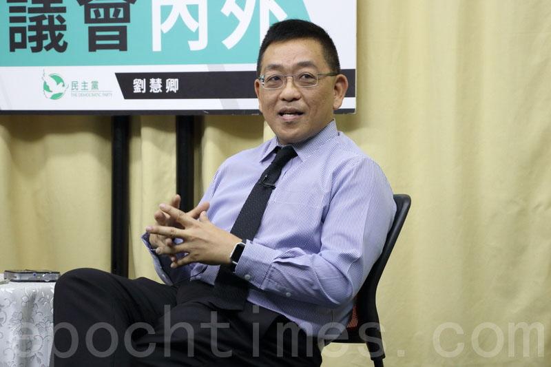 北京大學疑受中聯辦和港澳辦施壓,拒絕大律師公會成員到北大授課。公會執委沈士文昨日出席網台節目,講述事件經過。(蔡雯文/大紀元)