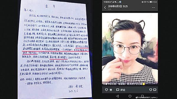 金融難民王倩上訪維權遭警方粗暴鎮壓。她留下遺書後自殺。(視頻截圖)