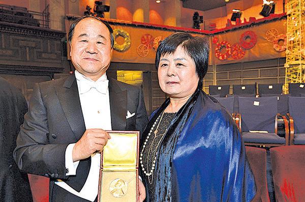 莫言與妻子2012年在諾貝爾獎頒獎典禮上合影。(Getty Images)