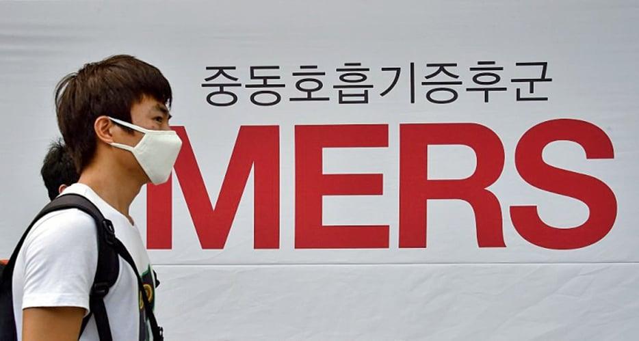 潛伏3年MERS再現 韓確診個案隔離20人