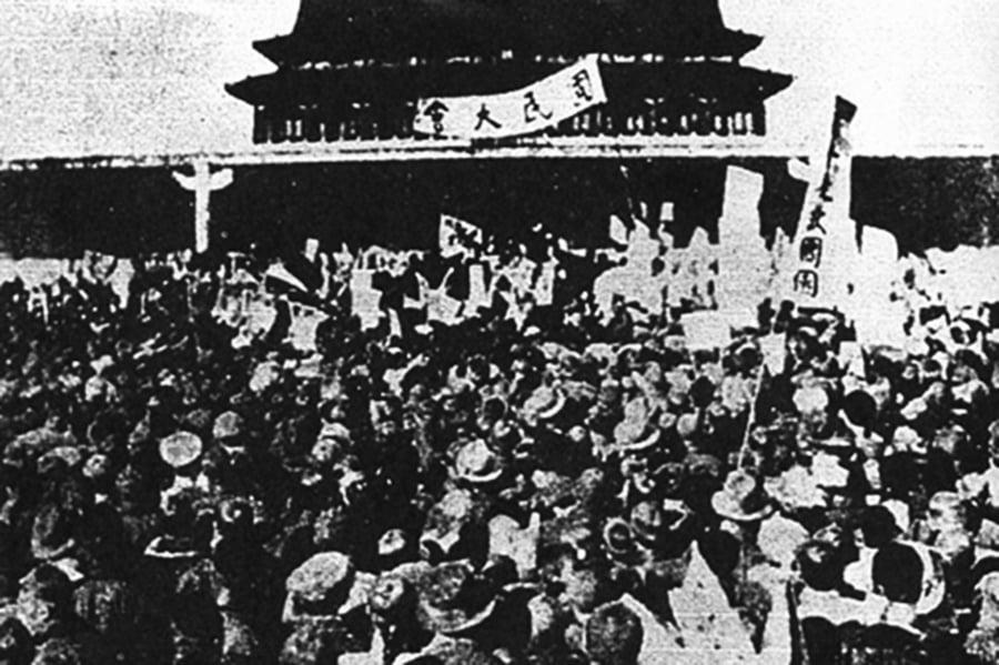 五四運動「第一烈士」是歷史的贗品