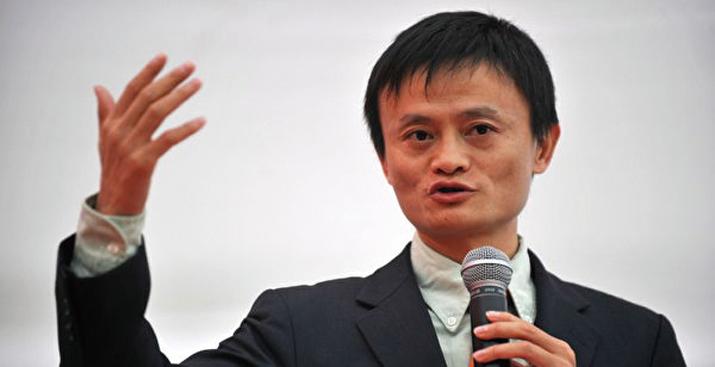 馬雲:一年後卸任阿里董事局主席