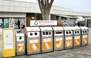 日本的節能教育