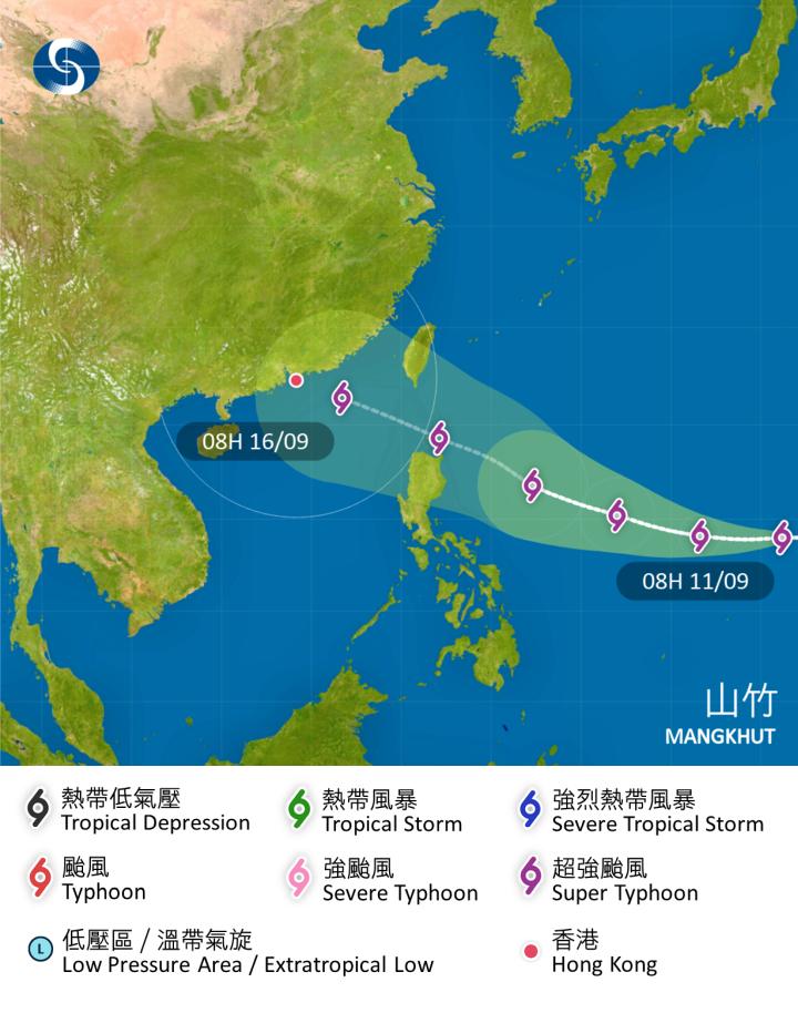 超強颱風山竹目前集結在西北太平洋,預料會在未來數天向偏西方向移動,橫過西北太平洋及進一步增強。(香港天文台)
