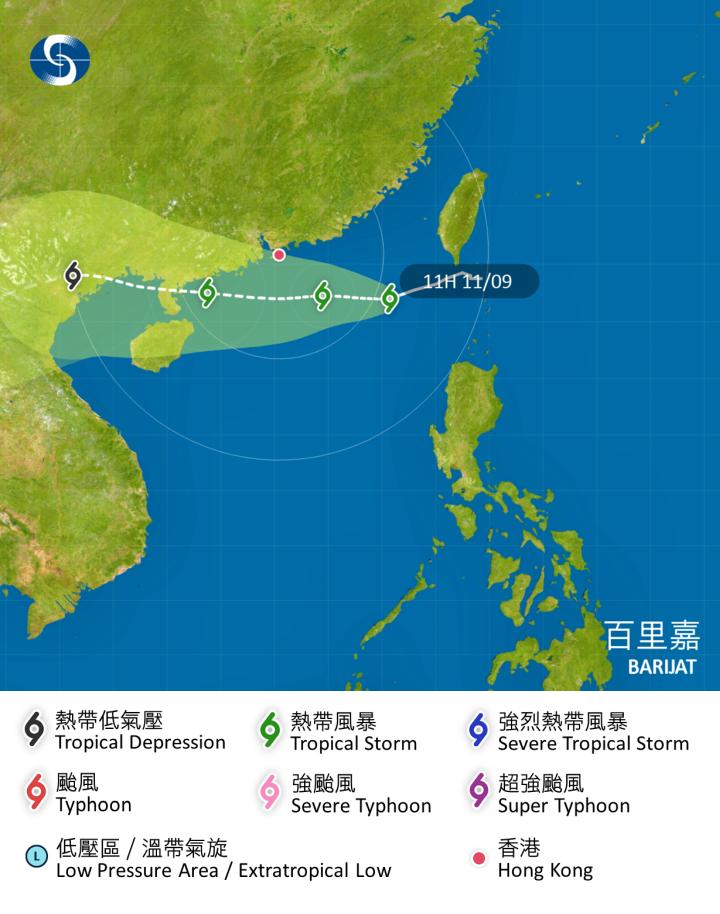 天文台在今日上午10時40分發出一號戒備信號。帶風暴百里嘉會在未來一兩日橫過南海北部。(香港天文台)