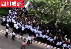 五千老兵聚京城 成都爆衝突