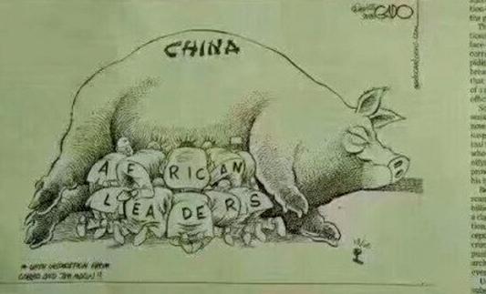 肯雅大報The Standard 9月5日在頭版刊登大幅漫畫,把中國畫成一頭母豬,被一群非洲領導人簇擁著吸吮乳汁。(網絡截圖)