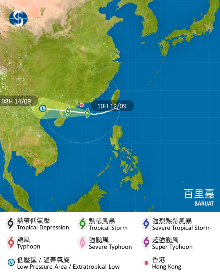 在上午11時,熱帶風暴百里嘉集結在香港之東南偏南約190公里,即在北緯20.8度,東經115.0度附近,預料向西移動,時速約18公里,大致移向廣東西部沿岸。(香港天文台)