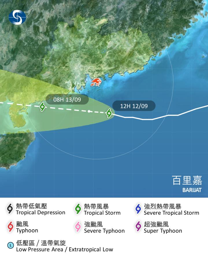 在正午12時,熱帶風暴百里嘉集結在香港之東南偏南約170公里,即在北緯20.9度,東經114.8度附近,預料向西移動,時速約18公里,大致移向廣東西部沿岸。(香港天文台)