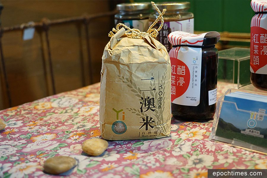 二澳農作社出產的「二澳米」(左)與醋浸紅菜頭。(曾蓮/大紀元)