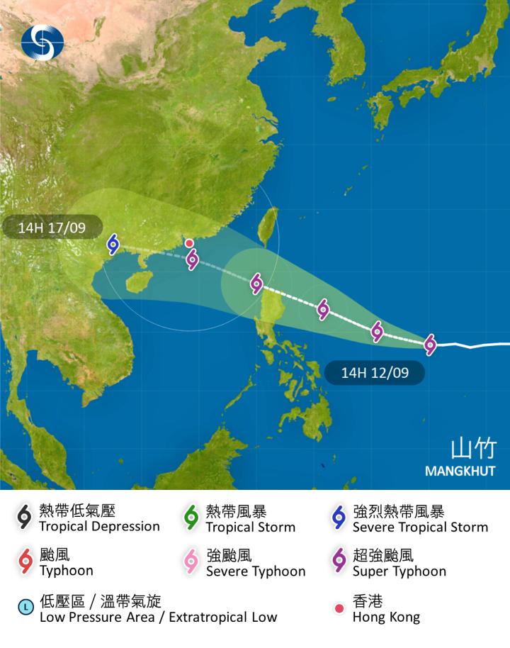 在今日下午2時,超強颱風山竹目前集結於呂宋以東的西北太平洋海域,預料會在未來數天橫過西北太平洋,並在星期六進入南海。(香港天文台)