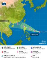 超強颱風山竹周末襲港 天文台:威脅相當大