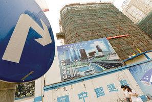 中國經濟的崛起與崩壞(二、上篇2)