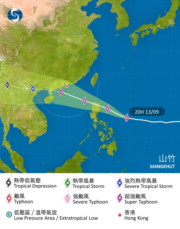 據天文台今日晚上8時發佈的預測路徑圖顯示,山竹將於本周六(15日)橫過呂宋,然後在同日進入南海,並預計於本周日(16日)最接近本港。(香港天文台)