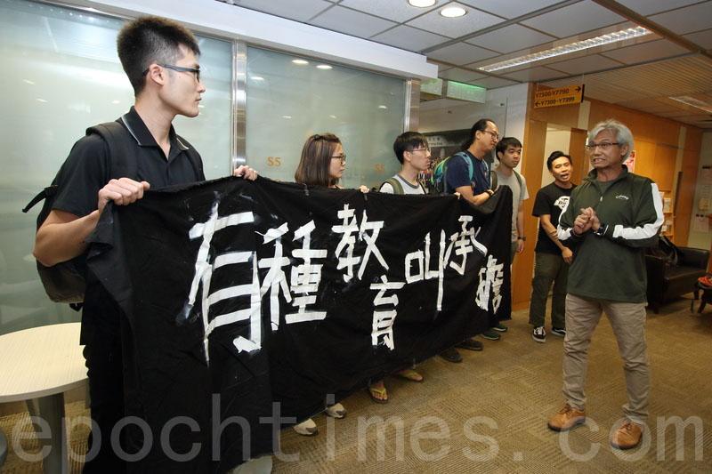 團體抗議城大停社工兼讀課程