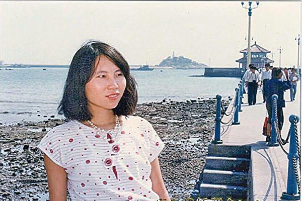 加拿大籍中國女企業家孫茜因修煉法輪功,2017年2月遭中共非法抓捕入獄,已關押長達18個月。(本報)