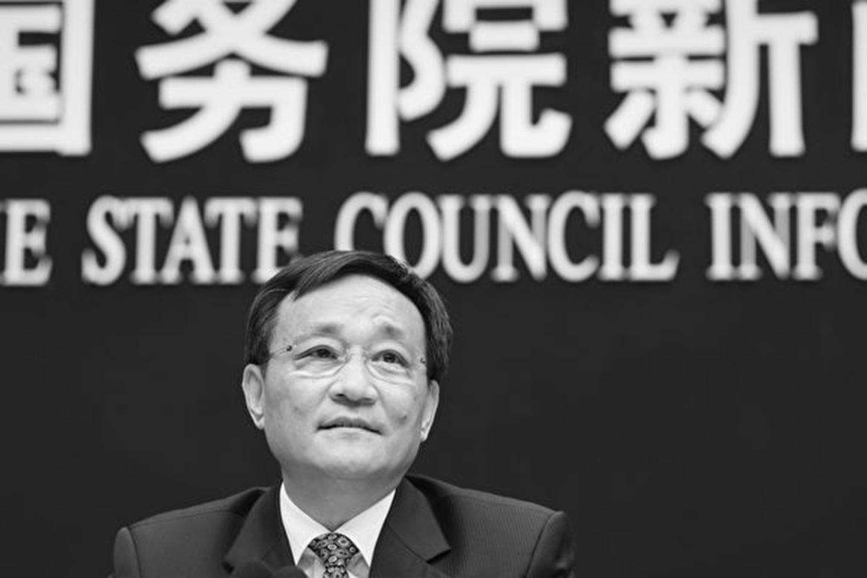 近年來,中共國家食藥監總局醜聞不斷。被稱為「疫苗沙皇」的該局前副局長吳湞落馬後,吳湞在官場的貪腐之路被起底,其下屬多人被查。