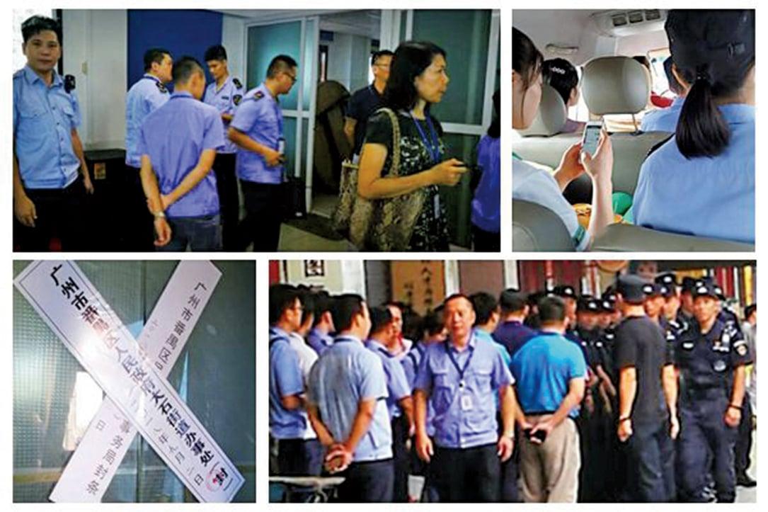 9月2日,廣州聖經歸正教會遭到地方當局粗暴打壓,8人被強制抓走,私人物業被貼上封條。(受訪者提供)