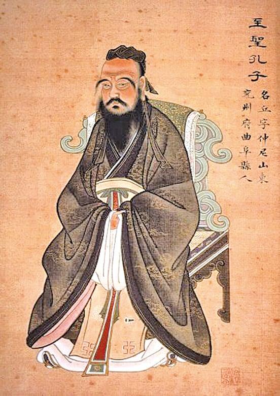 孔子 (圖片來源:維基百科)
