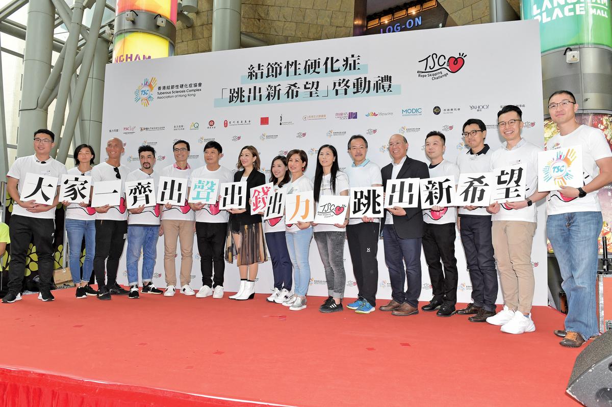 香港結節性硬化症協會,近期發起「跳出新希望」籌款活動,希望在兩年內籌集300萬元,資助30名兒童患者接受mTOR抑制劑Everolimus治療。