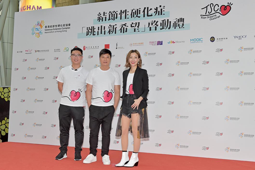 Sammi、錢嘉樂亦出席慈善活動,為香港結節性硬化症協會籌款。