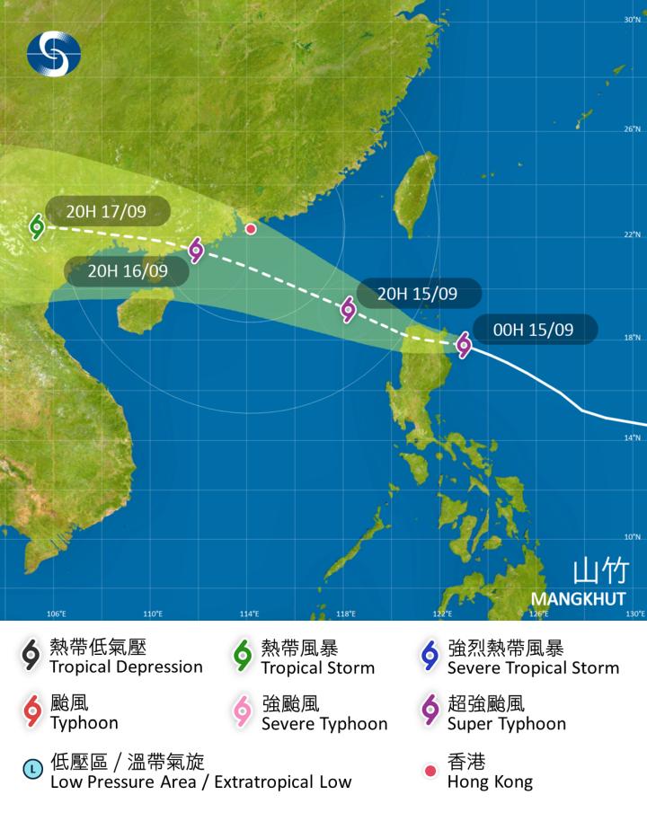 在午夜12時,超強颱風山竹集結在香港之東南偏東約1050公里,即在北緯17.8度,東經123.0度附近,預料向西北或西北偏西移動,時速約28公里,移向呂宋北部,並進入南海。(香港天文台)