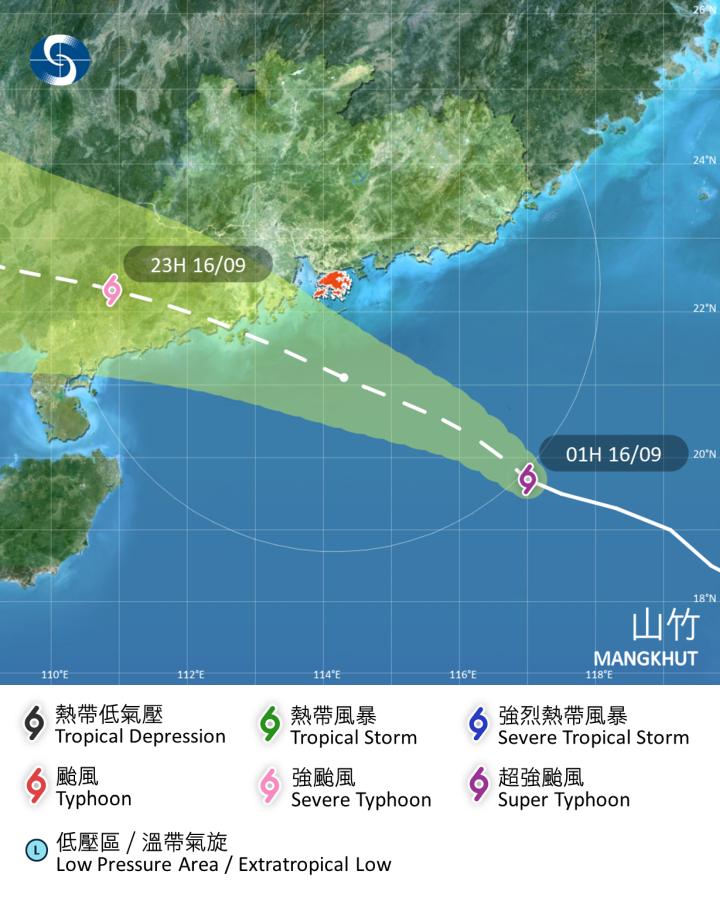 在上午1時,超強颱風山竹集結在香港之東南約410公里,即在北緯19.7度,東經117.0度附近,預料向西北偏西移動,時速約30公里,移向廣東西部沿岸一帶。按照目前的預測路徑顯示,山竹或會於今日在廣東省陽江市一帶登陸。(香港天文台)