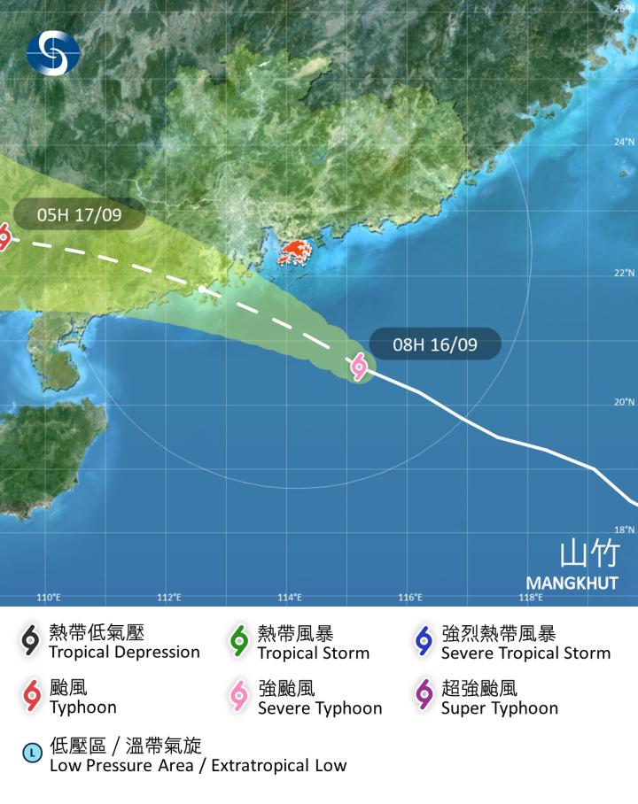 在上午8時,山竹集結在香港之東南偏南約220公里,即在北緯20.6度,東經115.2度附近,中心附近最高持續風速達到每小時175公里,預料向西北偏西移動,時速約30公里,移向廣東西部沿岸一帶。(香港天文台)