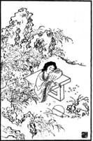 重溫經典—《紅樓夢》憨湘雲的唐風骨