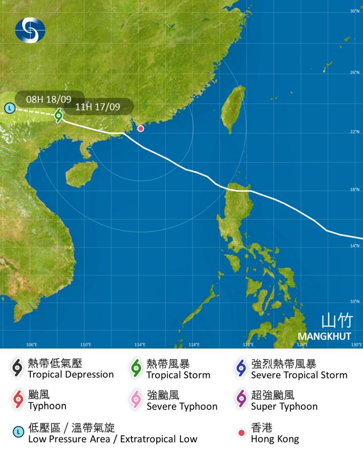 山竹會在今明兩日橫過華南內陸並逐漸減弱。預料三號強風信號仍會維持一段時間。(香港天文台)