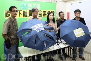 災後拒宣佈停工 工會斥林鄭「縮骨走數」