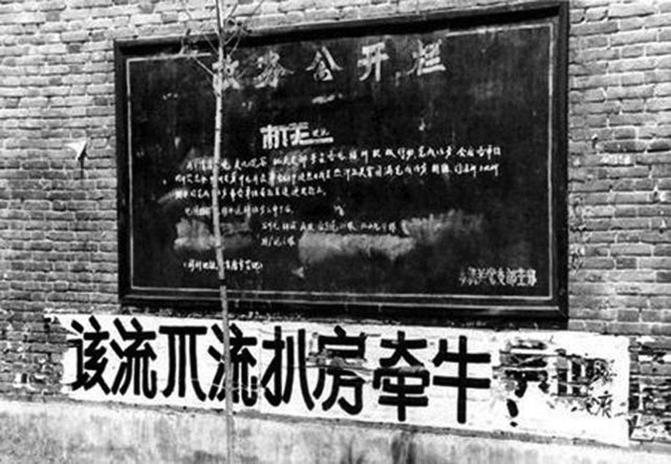計劃生育乃是中共對中國人民犯下的一樁滔天大罪!(網絡圖片)