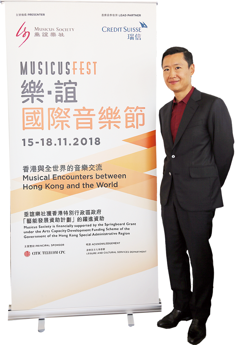 李垂誼創辦並擔任藝術總監的《樂.誼國際音樂節》,在11月中旬將推出一系列精彩的音樂節目。