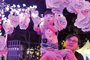 戊戌年中秋綵燈會活動預告