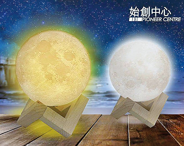 始創中心的特色展覽 「月球漫遊 Moon Walk」(始創中心Face-book)