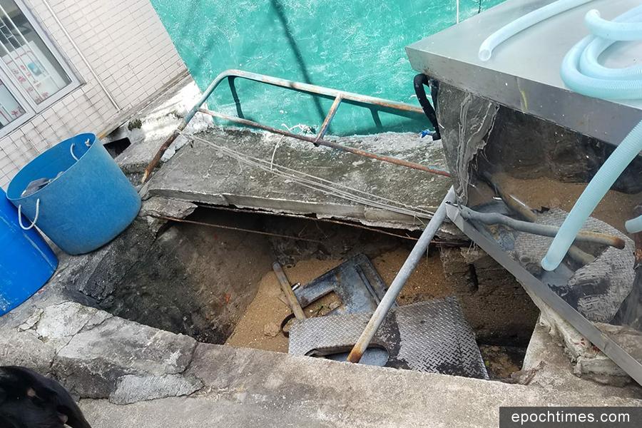 蒲台島村內有路面塌陷。(圖片來源:蒲台島原居民提供)