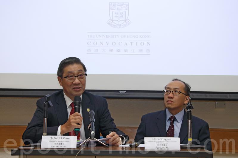 香港大學畢業生議會昨日公佈調查結果。(蔡雯文/大紀元)