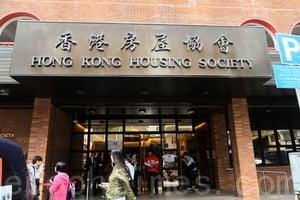 房協推未補價房屋出租計劃