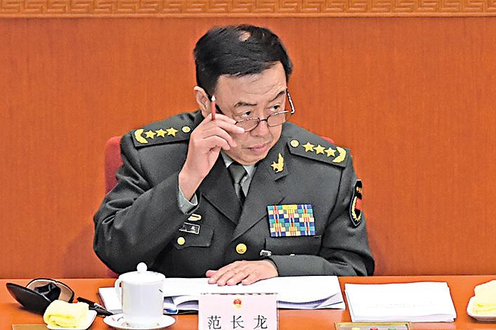 中共軍委前副主席范長龍。(AFP)