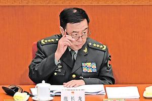 范長龍與戴相龍 罕見「聯手」露面